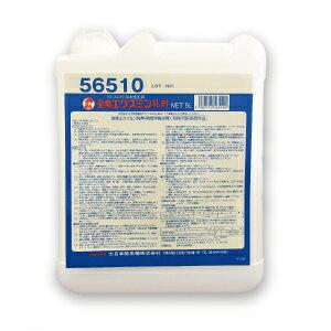 金鳥エクスミン乳剤5L(メーカー直送品)