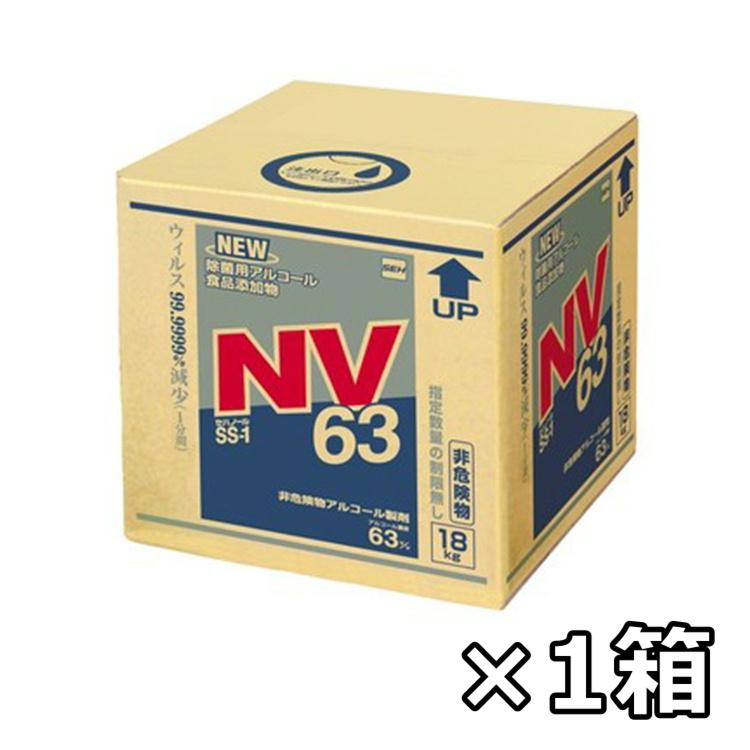 【株式会社セハージャパン】セハノールSS-1 キュービ18kg/箱
