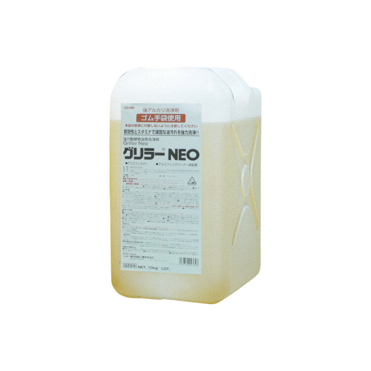 厨房用洗浄剤 グリラ-NEO 10kg 横浜油脂工業