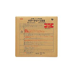 貯水槽・プール用 パワークリーンZ18kg 横浜油脂工業