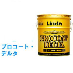 床用樹脂ワックス プロコートデルタ 18kg 横浜油脂工業