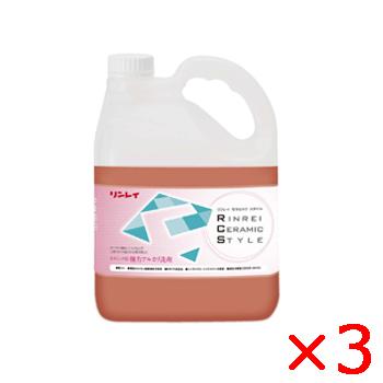 リンレイ セラミック用強力アルカリ洗剤 4L×3