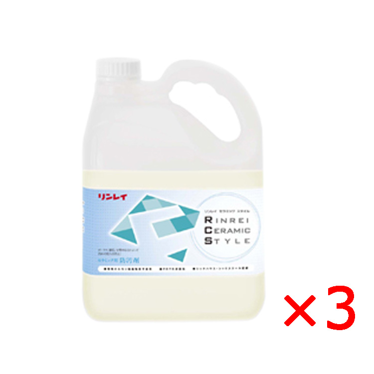 リンレイ セラミック用防汚剤 4L×3