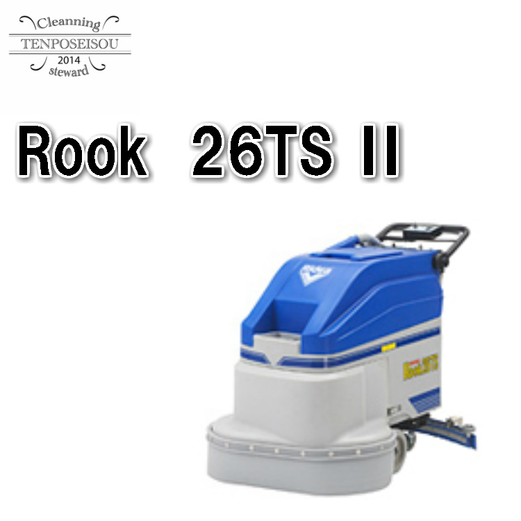 ROOK 26TS II 1台 リンレイ 881274