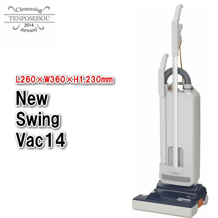 Swing Vac Light (スイングバックライト) 14 1台 リンレイ 908487