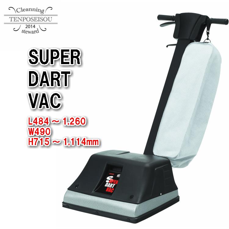 スーパーダートバック 1台 リンレイ 928881