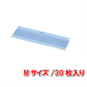 プロフィットダスターリユースクロス制菌タイプ M 30枚入 リンレイ 945806