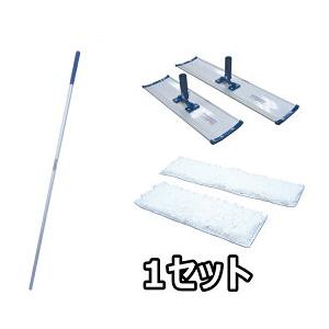 プロフィットフラッシュワックスラーグセット(ハンドル+ホルダー+モップ) 1セット 60cm