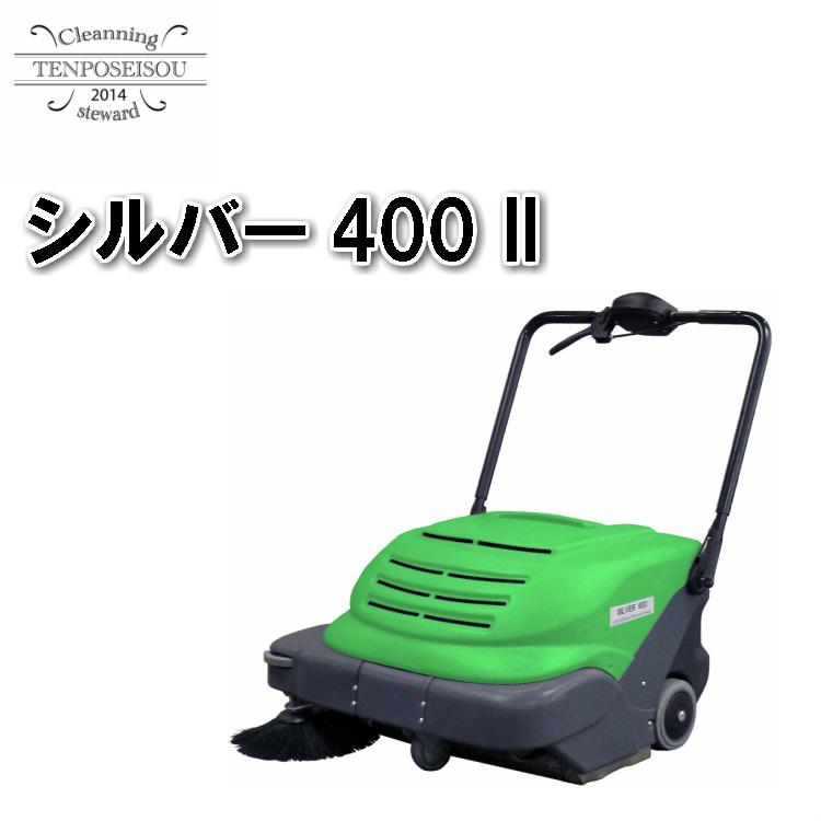 蔵王 シルバー400 II 1台 リンレイ 928629