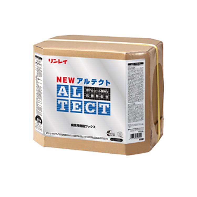 NEWアルテクト速乾 RECOBO 18L 1個 リンレイ 635734