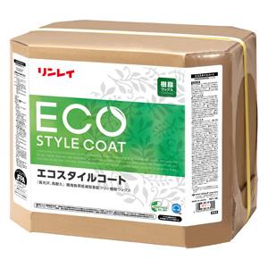 エコスタイルコート RECOBO 18L 1個 リンレイ 623539