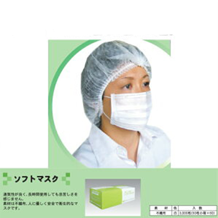 ソフトマスク 175mm×90mm3000枚(50枚×60箱) 東京クイン