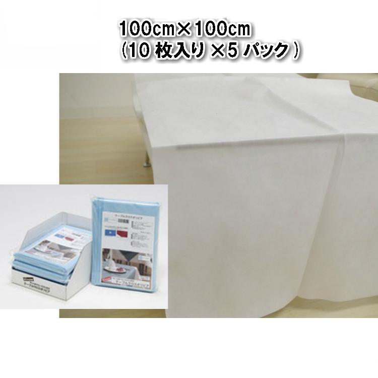オリビア 個包装シート ホワイト 100cm×100cm(10枚入り×5パック) 東京クイン