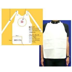 使い捨てエプロン 8折パルパーエプロン1000枚(40枚パック×25袋) 素材:クレープ紙 東京クイン