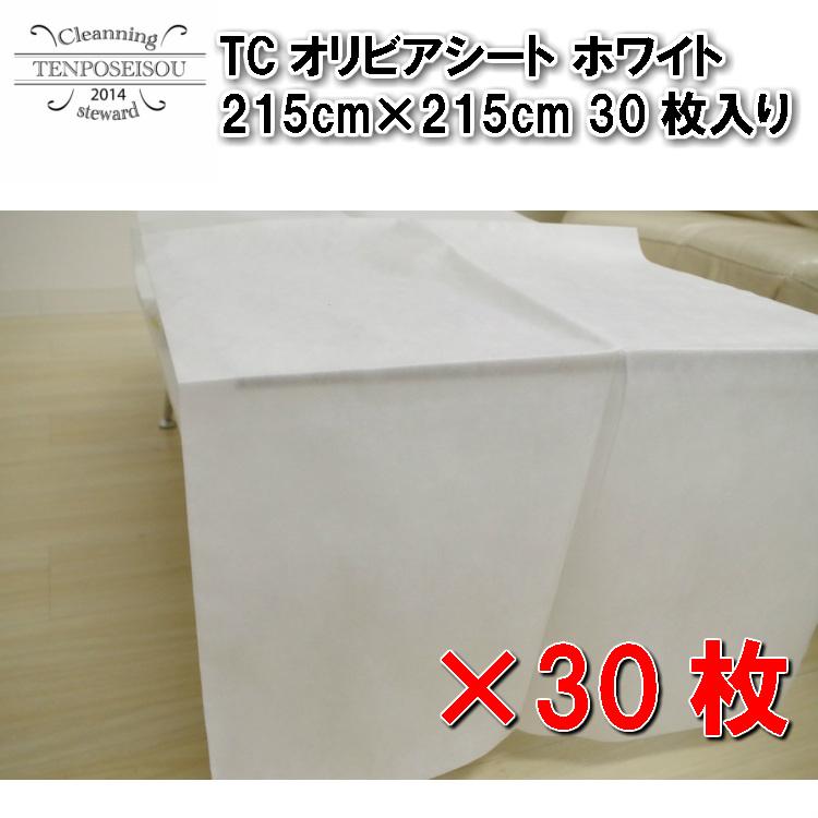 TCオリビアシート ホワイト 215cm×215cm 30枚入り 東京クイン