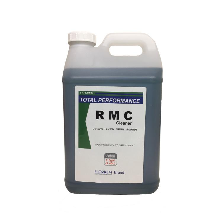 業務用多目的洗剤 RMCクリーナー 9.5Lx2