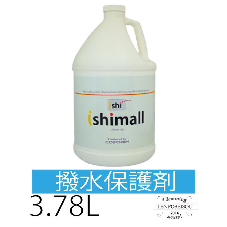 石用保護剤 イシモール 3.78L 東昇 TOSHO