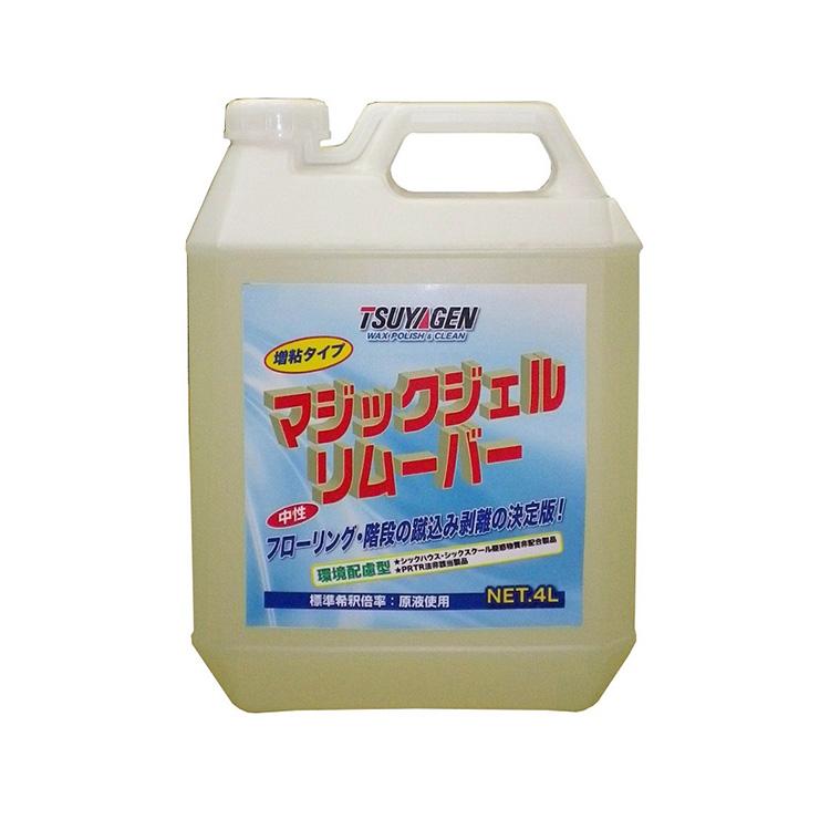 低臭タイプ 作業性良 無リン 中性増粘剥離剤 マジックジェルリムーバー 4L つやげん