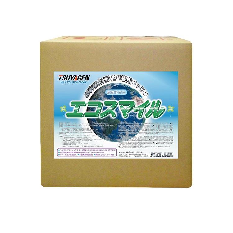 環境配慮 樹脂ワックス エコ・スマイル18L つやげん
