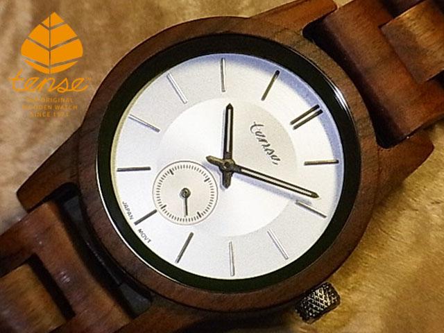 テンス【tense】ヘリテージアドバンストモデル No.491 パーフェロー使用1971年創業のカナダ木工専門技を結集し、匠が創り上げたTENSE木製腕時計(ウッドウォッチ)。テンス社日本総輸入元公式販売サイト。【日本総輸入元のメンテナンス保証付】