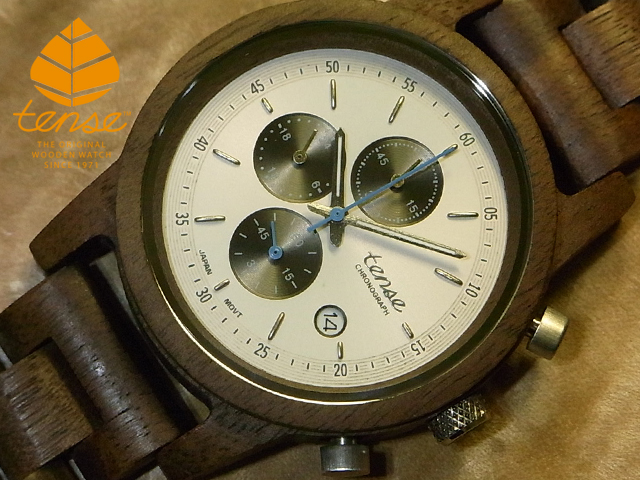 テンス【tense】クロノグラフモデル No.507 ウォルナット使用1971年創業のカナダ木工専門技を結集し、匠が創り上げたTENSE木製腕時計(ウッドウォッチ)。テンス社日本総輸入元公式販売サイト。【日本総輸入元のメンテナンス保証付】