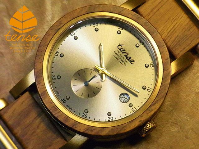 テンス【tense】ハドソンモデル No.457 チーク使用1971年創業のカナダ木工専門技を結集し、匠が創り上げたTENSE木製腕時計(ウッドウォッチ)。テンス社日本総輸入元公式販売サイト。【日本総輸入元のメンテナンス保証付】