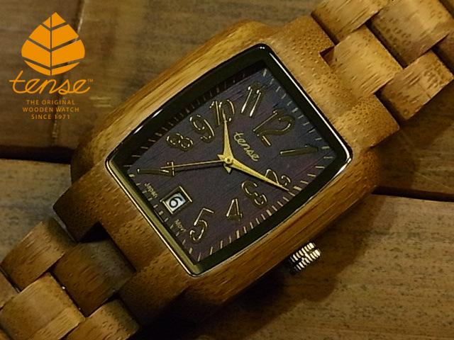テンス【tense】バンブーモデル No. B11孟宗竹(bamboo)使用1971年創業のカナダ木工専門技を結集し、匠が創り上げたTENSE竹製腕時計(バンブーウォッチ)。テンス社日本総輸入元公式販売サイト。【日本総輸入元のメンテナンス保証付】