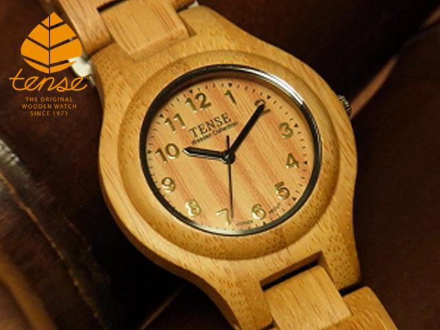 テンス【tense】バンブーモデル No. B13 孟宗竹(bamboo)使用1971年創業のカナダ木工専門技を結集し、匠が創り上げたTENSE竹製腕時計(バンブーウォッチ)。テンス社日本総輸入元公式販売サイト。【日本総輸入元のメンテナンス保証付】
