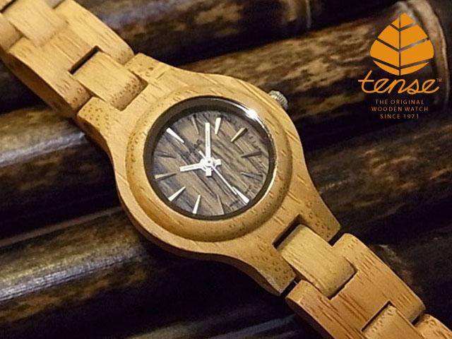 手にした瞬間からヴィンテージへの一歩が始まる 隠れた人気を誇る TENSE竹製腕時計 まさに腕の中で刻まれるレジェンド バンブーレディースモデル No. B2竹製腕時計 テンス社日本総輸入元公式販売サイト 1971年創業のカナダ木工専門技を結集し 日本総輸入元のメンテナンス保証付 営業 バンブーウォッチ 匠が創り上げたTENSE木製腕時計 売り込み bamboo