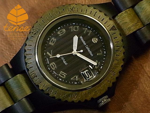 テンス【tense】アーバンモデル No.160 ダーク&グリーンサンダルウッド使用1971年創業のカナダ木工専門技を結集し、匠が創り上げたTENSE木製腕時計(ウッドウォッチ)。テンス社日本総輸入元公式販売サイト。【日本総輸入元のメンテナンス保証付】