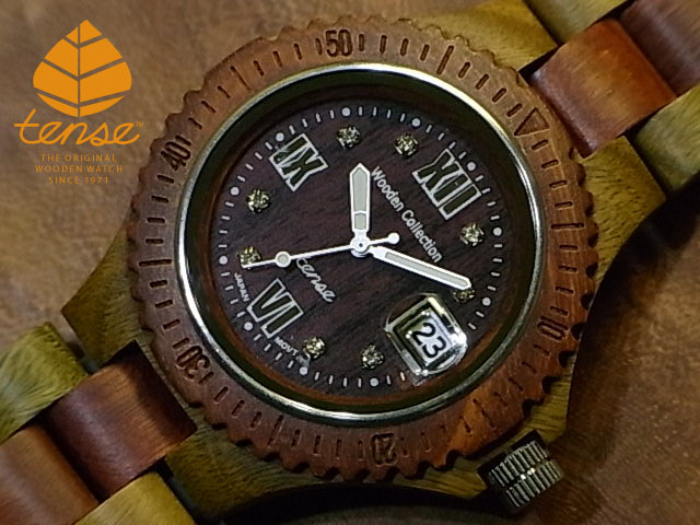 テンス【tense】アーバンモデル No.114 グリーンサンダル&サンダルウッド使用1971年創業のカナダ木工専門技を結集し、匠が創り上げたTENSE木製腕時計(ウッドウォッチ)。テンス社日本総輸入元公式販売サイト。【日本総輸入元のメンテナンス保証付】