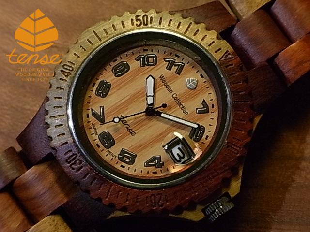 テンス【tense】アーバンモデル No.161 インレイドサンダルウッド使用1971年創業のカナダ木工専門技を結集し、匠が創り上げたTENSE木製腕時計(ウッドウォッチ)。テンス社日本総輸入元公式販売サイト。【日本総輸入元のメンテナンス保証付】