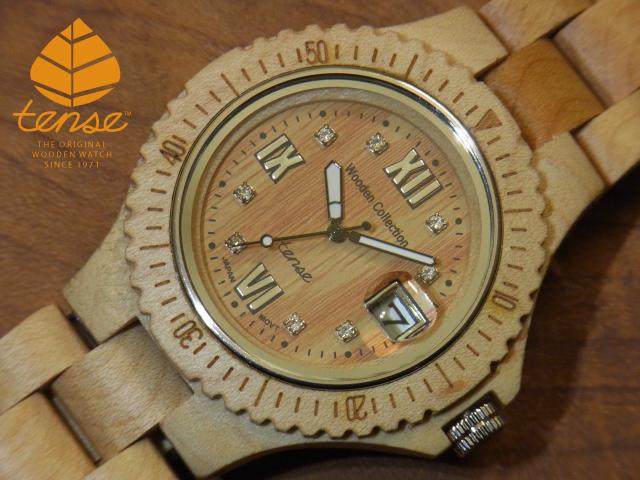 テンス【tense】アーバンモデル No.138 木製腕時計(メイプルウッド)1971年創業のカナダ木工専門技を結集し、匠が創り上げたTENSE木製腕時計(ウッドウォッチ)。テンス社日本総輸入元公式販売サイト。【日本総輸入元のメンテナンス保証付】