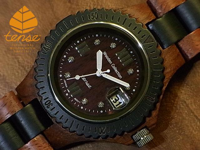 手にした瞬間からヴィンテージへの一歩が始まる 隠れた人気を誇る TENSE木製腕時計 まさに腕の中で刻まれるレジェンド テンス tense 70%OFFアウトレット アーバンモデル 匠が創り上げたTENSE木製腕時計 ダークサンダルウッド使用1971年創業のカナダ木工専門技を結集し 日本総輸入元のメンテナンス保証付 テンス社日本総輸入元公式販売サイト ウッドウォッチ ローズウッド No.134 買取