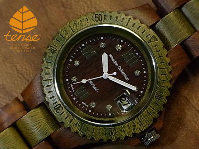 テンス【tense】アーバンモデル No.155 サンダル&グリーンサンダルウッド使用1971年創業のカナダ木工専門技を結集し、匠が創り上げたTENSE木製腕時計(ウッドウォッチ)。テンス社日本総輸入元公式販売サイト。【日本総輸入元のメンテナンス保証付】