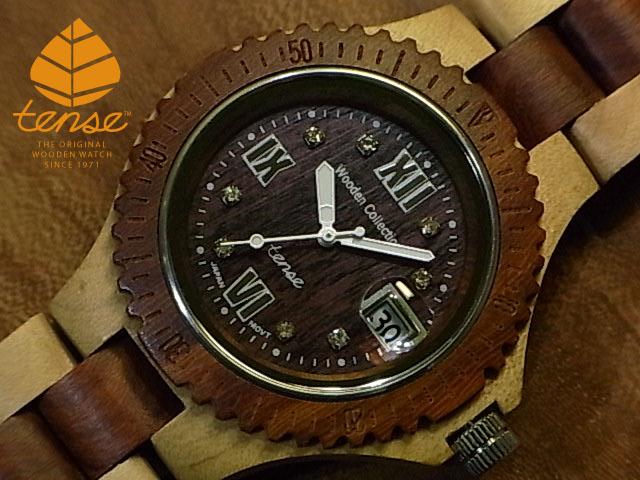 テンス【tense】アーバンモデル No.165 メイプルウッド&サンダルウッド使用1971年創業のカナダ木工専門技を結集し、匠が創り上げたTENSE木製腕時計(ウッドウォッチ)。テンス社日本総輸入元公式販売サイト。【日本総輸入元のメンテナンス保証付】