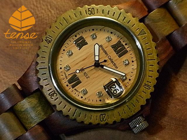 テンス【tense】アーバンモデル No.221 サンダル&グリーンサンダルウッド使用1971年創業のカナダ木工専門技を結集し、匠が創り上げたTENSE木製腕時計(ウッドウォッチ)。テンス社日本総輸入元公式販売サイト。【日本総輸入元のメンテナンス保証付】