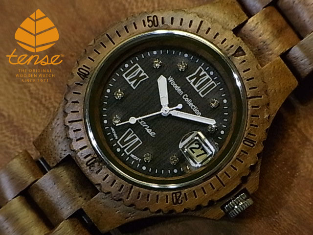 テンス【tense】アーバンモデル No.348 ウォルナット使用1971年創業のカナダ木工専門技を結集し、匠が創り上げたTENSE(テンス)木製腕時計(ウッドウォッチ)。テンス社日本総輸入元公式販売サイト。【日本総輸入元のメンテナンス保証付】
