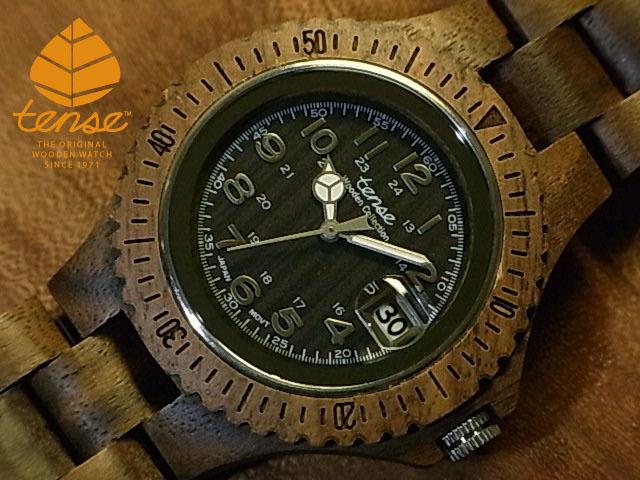 テンス【tense】ネオアーバンモデル No.354 ウォルナット使用1971年創業のカナダ木工専門技を結集し、匠が創り上げたTENSE木製腕時計(ウッドウォッチ)。テンス社日本総輸入元公式販売サイト。【日本総輸入元のメンテナンス保証付】