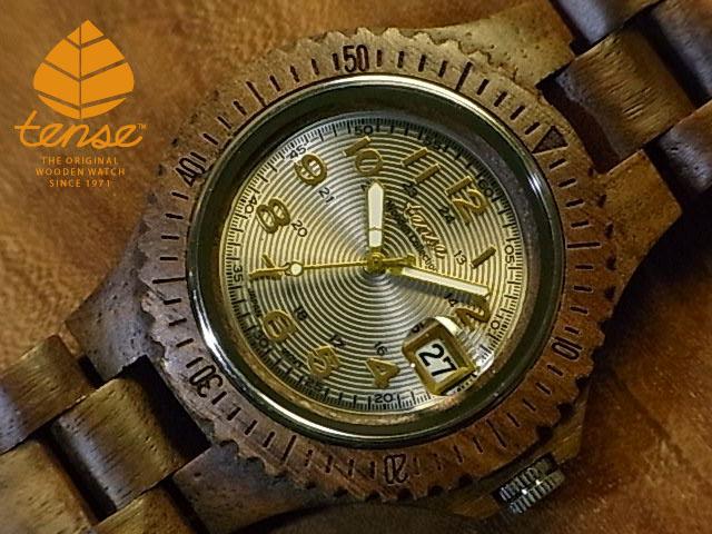 テンス【tense】ネオアーバンモデル No.354-N 木製腕時計(ウォルナット)1971年創業のカナダ木工専門技を結集し、匠が創り上げたTENSE木製腕時計(ウッドウォッチ)。テンス社日本総輸入元公式販売サイト。【日本総輸入元のメンテナンス保証付】