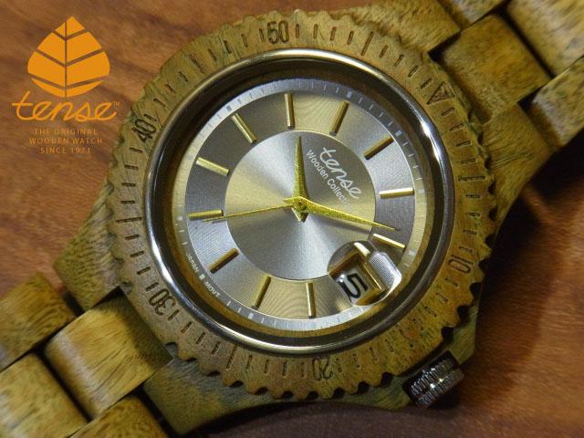 テンス【tense】フュージョンモデル No.327 グリーンサンダルウッド使用1971年創業のカナダ木工専門技を結集し、匠が創り上げたTENSE木製腕時計(ウッドウォッチ)。テンス社日本総輸入元公式販売サイト。【日本総輸入元のメンテナンス保証付】