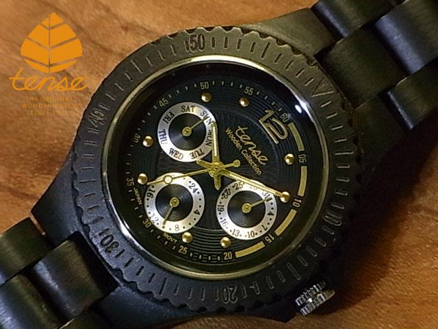 テンス【tense】ハイブリッドモデル No.187-N ダークサンダルウッド使用1971年創業のカナダ木工専門技を結集し、匠が創り上げたTENSE木製腕時計(ウッドウォッチ)。テンス社日本総輸入元公式販売サイト。【日本総輸入元のメンテナンス保証付】