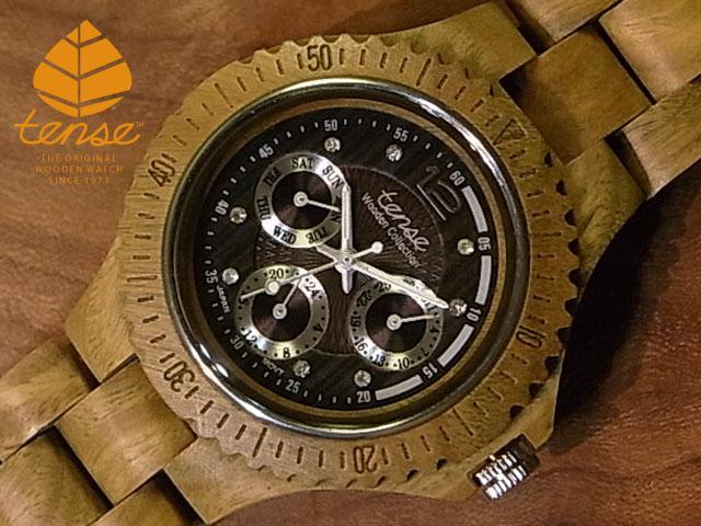 テンス【tense】ハイブリッドモデル No.182 グリーンサンダルウッド使用1971年創業のカナダ木工専門技を結集し、匠が創り上げたTENSE木製腕時計(ウッドウォッチ)。テンス社日本総輸入元公式販売サイト。【日本総輸入元のメンテナンス保証付】