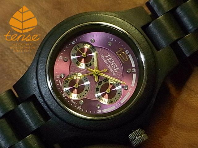 テンス【tense】エグゼクティブモデル No.65 ダークサンダルウッド使用1971年創業のカナダ木工専門技を結集し、匠が創り上げたTENSE木製腕時計(ウッドウォッチ)。テンス社日本総輸入元公式販売サイト。【日本総輸入元のメンテナンス保証付】
