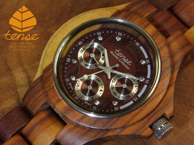 テンス【tense】エグゼクティブモデル No.297 インレイドサンダルウッド使用1971年創業のカナダ木工専門技を結集し、匠が創り上げたTENSE木製腕時計(ウッドウォッチ)。テンス社日本総輸入元公式販売サイト。【日本総輸入元のメンテナンス保証付】
