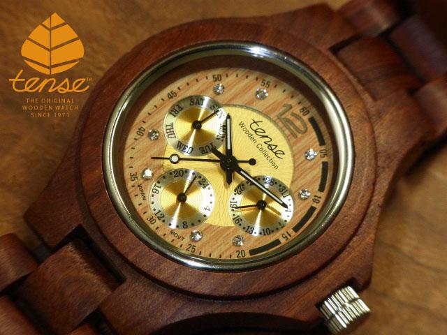 テンス【tense】エグゼクティブモデル No.118 サンダルウッド使用1971年創業のカナダ木工専門技を結集し、匠が創り上げたTENSE木製腕時計(ウッドウォッチ)。テンス社日本総輸入元公式販売サイト。【日本総輸入元のメンテナンス保証付】
