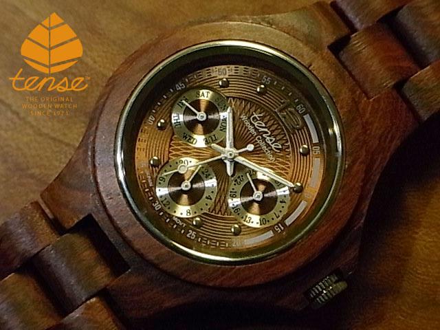 テンス【tense】エグゼクティブモデル No.196-N 木製腕時計(サンダルウッド)1971年創業のカナダ木工専門技を結集し、匠が創り上げたTENSE木製腕時計(ウッドウォッチ)。テンス社日本総輸入元公式販売サイト。【日本総輸入元のメンテナンス保証付】