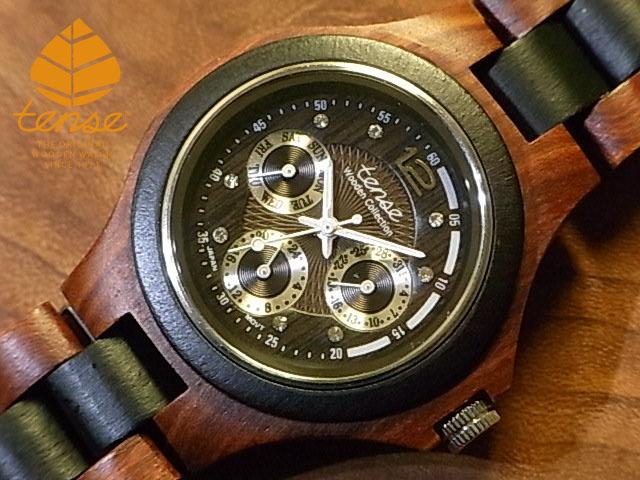 テンス【tense】エグゼクティブモデル No.202 サンダル&Dサダルウッド使用1971年創業のカナダ木工専門技を結集し、匠が創り上げたTENSE木製腕時計(ウッドウォッチ)。テンス社日本総輸入元公式販売サイト。【日本総輸入元のメンテナンス保証付】