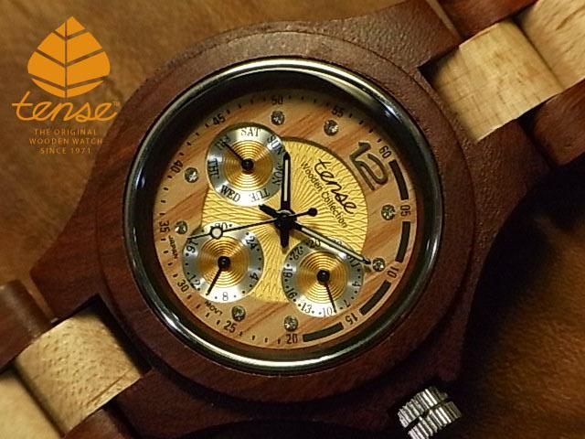 テンス【tense】エグゼクティブモデル No.315 サンダルウッド&メイプルウッド使用1971年創業のカナダ木工専門技を結集し、匠が創り上げたTENSE木製腕時計(ウッドウォッチ)。テンス社日本総輸入元公式販売サイト。【日本総輸入元のメンテナンス保証付】
