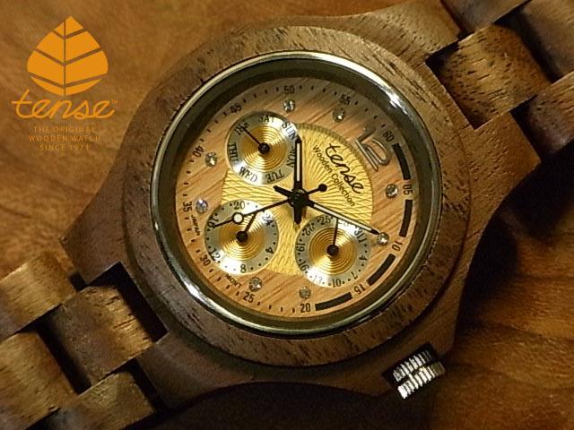 テンス【tense】エグゼクティブモデル No.347 木製腕時計(ウォルナット)1971年創業のカナダ木工専門技を結集し、匠が創り上げたTENSE木製腕時計(ウッドウォッチ)。テンス社日本総輸入元公式販売サイト。【日本総輸入元のメンテナンス保証付】